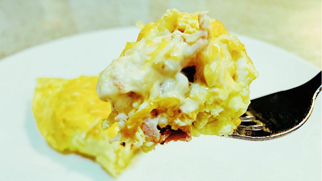 Creamy Ham and Cheese Omelette Bite
